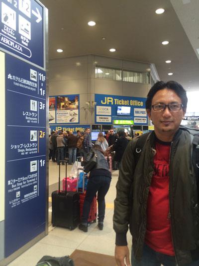 Trip ke Jepun