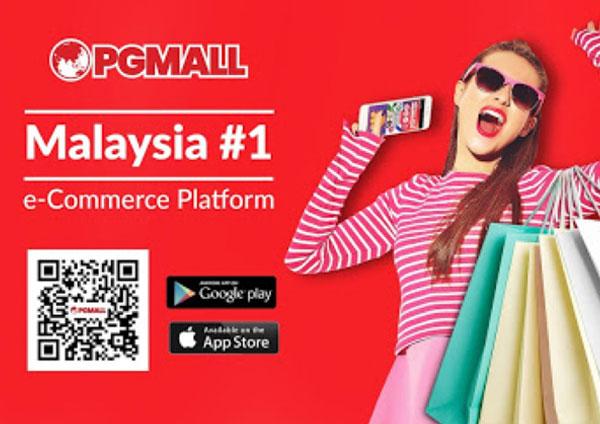 PG Mall e commerce